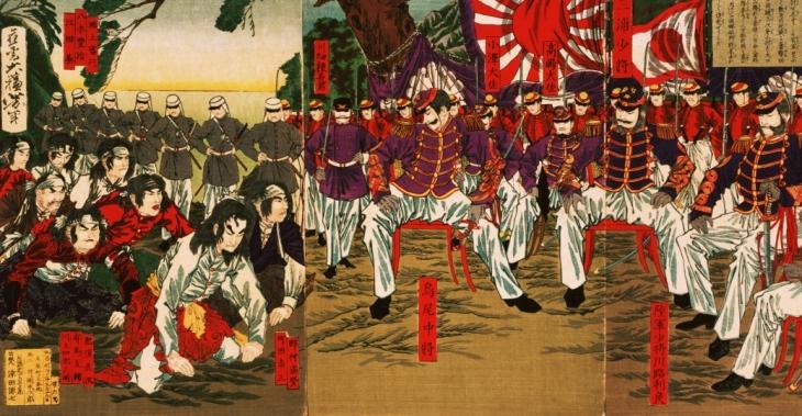 surrender-of-the-rebels-P.jpeg