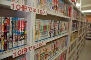 libreria manga